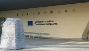 berlaymont_enterance